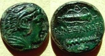 Ancient Coins - Alexander The Great AE18. Head of Herakles .GVF AND NICE APPLE GREEN PATINA!!