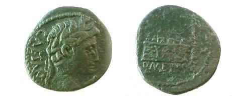 Ancient Coins - Augustus Æ As.  Altar of Lugdunum, Victory on each pedestal, ROM ET AVG below.