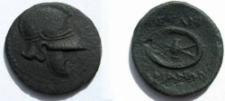 Ancient Coins - Thrace, Messembria. 300-250 B.C. AE 20. Wheel with  4 spokes.