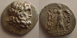 Ancient Coins - CENTRAL GREECE - Thessaly-Thessalian League, c196-146BC. Silver stater,