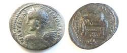 "Ancient Coins - Elagabalus AE27 of Tomis.  <font face=""SYMBOL"">METROPOLIWN TOMEW</font>C, prize urn on table, five balls below, <font face=""SYMBOL"">D</font> in ex."
