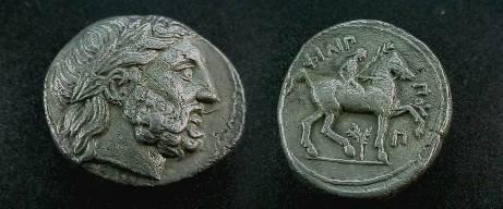 Ancient Coins - Philip II Tetradrachm. VF. Amphipolis mint, 359-336 BC.  Youth on horseback right, laurel branch below.
