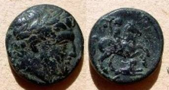 Ancient Coins - Macedonian kingdom .Philip II ?AE18. Diademed head of Apollo left / ....POU, orse and rider right, Ddog or rabbit ? below.