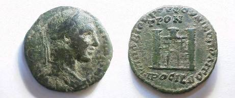 Ancient Coins - Elagabalus III AE28 of Nikopolis ad Istrum.  City gate with three towers, rounded archway with open door.