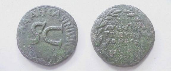 Ancient Coins - Augustus AE Dupondius. AVGVSTVS TRIBVNIC POTEST in three lines within in oak wreath