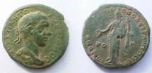 Ancient Coins - Gordian III AE28 of Nikopolis ad Istrum.  Concordia standing left holding patera & cornucopiae.