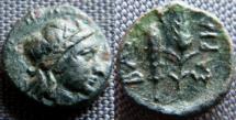 Ancient Coins - Thracian-Scythian, Kings, Sariakos. 2nd c. BC AE.GVF and Extremly Rare