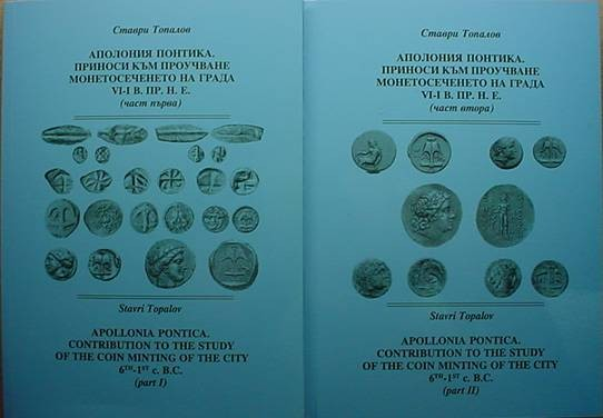 Ancient Coins - APOLLONIA PONTICA. CONTRIBUTIONS TO THE STUDY OF THE COIN MINTING OF THE CITY 6th -1st c,BC. Part I and part II.