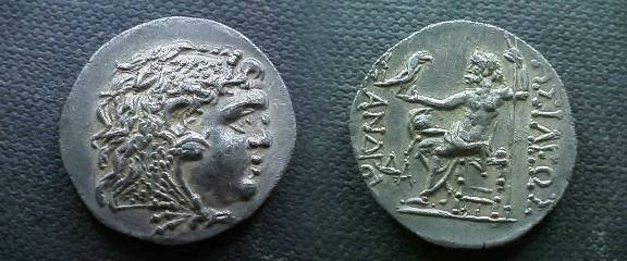 Ancient Coins - Alexander the Great Tetradrachm.  BASILEWS ALEXANROU right and left of Zeus enthroned left holding eagle and scepter.