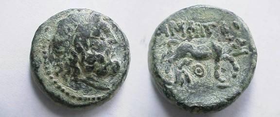 Ancient Coins - Macedonia, Amphipolis, AE19,  horse prancing right.