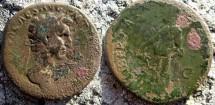 Ancient Coins - NERVA. 96-98 AD. Æ Sestertius.Libertas