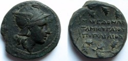 Ancient Coins - MACEDON. Under Roman Rule. Gaius Publilius, Quaestor. 168-166 BC. Æ 25 mm (13.2 gm).
