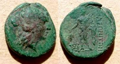 Ancient Coins - Thrace, Maroneia AE20mm.  MARWNITWN, Dionysos standing left holding bunch of grapes and thyrsos.