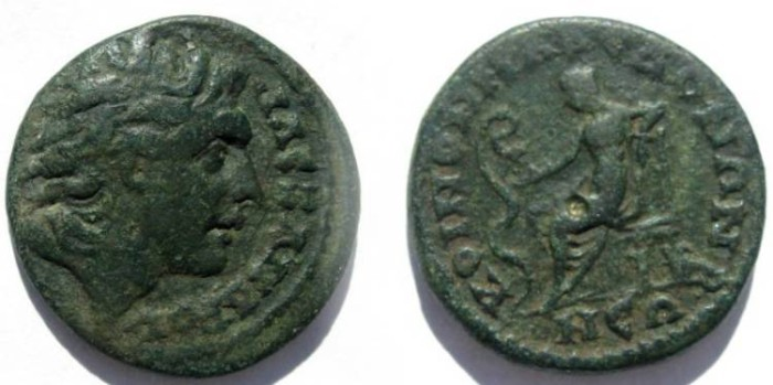 Ancient Coins - Macedonia under the Romans, AE27.Hygeia seated left feeding serpent from patera.Rare