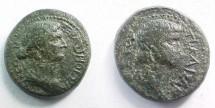Ancient Coins - Tiberius & Livia Æ23 of Thessalonika.