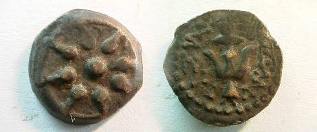 Ancient Coins - Alexander Jannaeus(Yebonatan)AE Lepton.Upcide down anchor within circle/Star