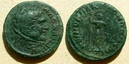 Ancient Coins - Macedonia, under the Romans, AE24.  KOINON MAKEDONWN B NEW, warrior standing left with spear & parazonium.