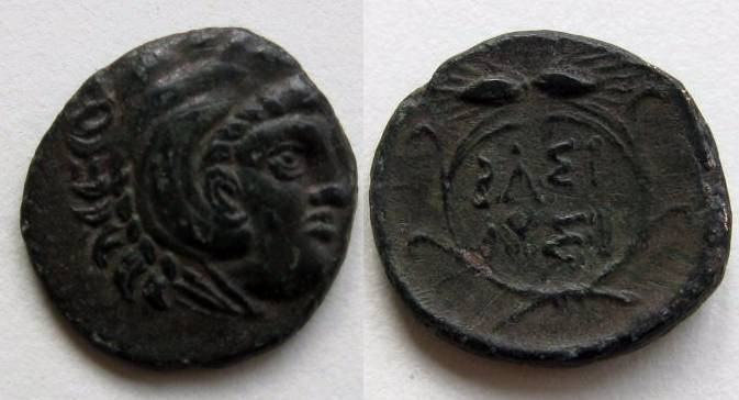 Ancient Coins - Kingdom of Thrace, Lysimachos AE15. 306-281 BC. Head of Herakles right