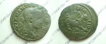 Ancient Coins - Gordian III AE28 of Hadrianopolis, Thrace.  <font face=
