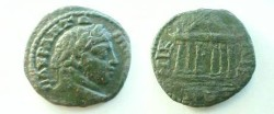 Ancient Coins - Elagabalus AE23 of Nicaea. Hextyle temple.