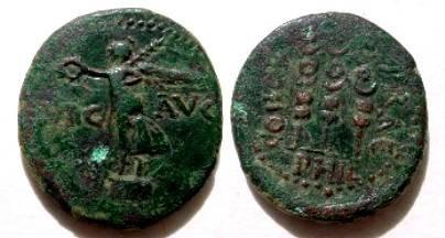 Ancient Coins - Macedon, Philippi, Æ 19mm (Semis). COHOR PRAE PHIL, three military standards.