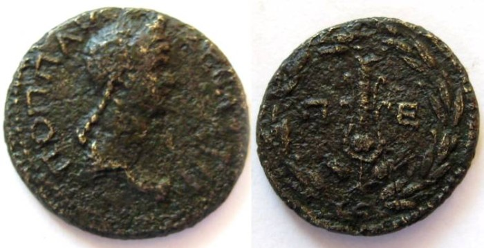 Ancient Coins - Poppaea AE28 of Perinthos,wife of OTHO and NERO. Thrace. Headdress of Isis.