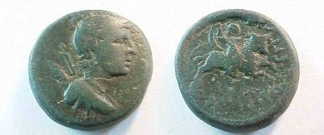 Ancient Coins - Amphipolis AE20. 168 - 149 BC. Head of Artemis right, bow and quiver at her shoulder / Artemis riding bull