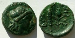 Ancient Coins - Kingdom of Scythia, SARIA. AE18. About200 BC .VERY RARE`