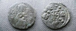 Ancient Coins - Byzantine AE25 Follis. Anonymous?