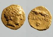 Ancient Coins - Philip II, 1/12 stater, 0.71 gr, ca 345–328 BC, Pella mint.GVF.RRR