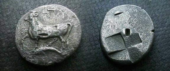 Ancient Coins - Thrace, Byzantium, 357-340 BC. Cow on dolphin / incuse.