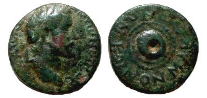Ancient Coins - Antoninus Pius AE20 of the Province of Macedonia. Macedonian shield.