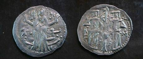 World Coins -  AR Grolsch of Ivan Alexander.  1355-1371 AD.