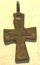 Ancient Coins - 7th to 11th Century Byzantine Cross.  Bronze.