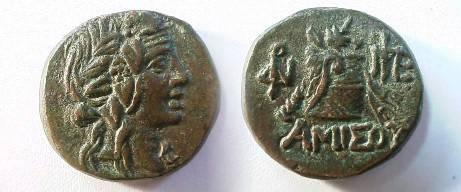 Ancient Coins - Amisos AE22. Head of young Dionisos / Cista mystica, monogram left