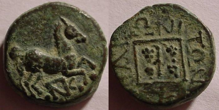 Ancient Coins - Maroneia, Thrace, AE15. Horse prancing right/MAR WNI TWN around three sides of linear square containing vine
