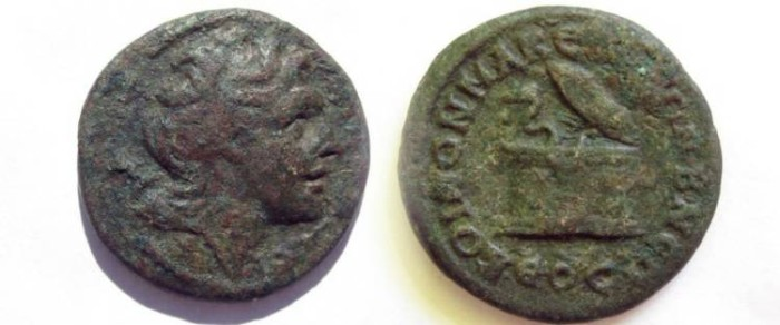 Ancient Coins -  MACEDON. Under Roma Rule 3rd /cista mystica with serpent.