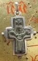 Ancient Coins - BEAUTIFUL 1400 YEARS OLD BYZANTINE CROSS MOUNTED IN SILVER WITH 3 BEAUTIFUL RUBY'S !!