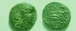 Ancient Coins - Odessus.AE18. (230 -100 BC).Apollo/River god or (Great God) reclining with radiate wreath.