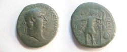 Ancient Coins - Trajan (98 – 117 A.D.) AE28 of Thessalonica, Macedon. Ares standing left.Rare with beautiful green patina