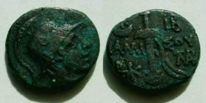 Ancient Coins - Pontos, Amisos AE 20.  sword in sheath, mongrams around.