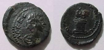 Ancient Coins - Caracalla (?) AE18mm. Serdica? / O----C, something on an altar or cippus.