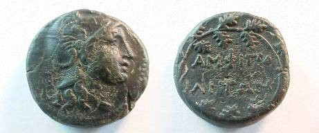 Ancient Coins - Amphipolis, Macedonia, AE20. Head of the hero Perseus