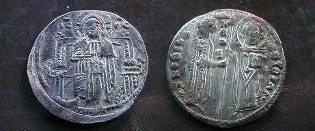 World Coins - Serbian imitation of a Venician AR Grosso. 14th century AD.  15mm.