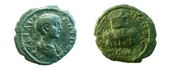 Ancient Coins - Caracalla AE19 of Philippopolis, Thrace.  View of the Agora with three trees before, front and side view of temple on top.