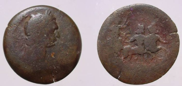 Ancient Coins - EGYPT, Alexandria. Domitian. 81-96 AD. Æ37mm  Drachm. Domitian seated right in biga drawn by two centaurs