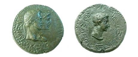 Ancient Coins - Augustus, Æ24, Kingdom of Thrace.  Bare head of Augustus right, ewer before.