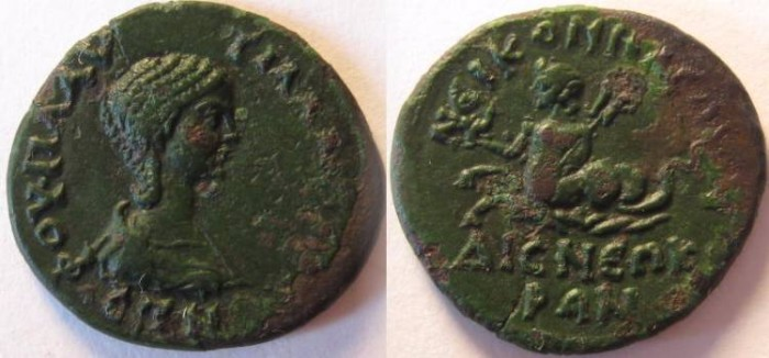 Ancient Coins - Plautilla AE21 of Bithynia, Nicomedia. Skylla left with dolphin (?) and rudder over shoulder.