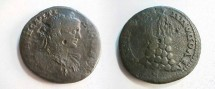 Ancient Coins - Geta AE30 of Philippopolis, Thrace.  Hercules standing on a pile of boulders holding club & lion skin.
