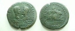 Ancient Coins - Macrinus and Diadumenian AE29 Pentassarion of Markianopolis. Cybele riding lion right with drum & scepter, <font face=